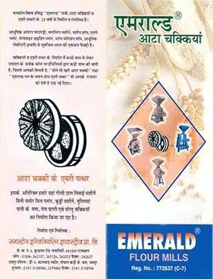 Emerald Atta Chakki
