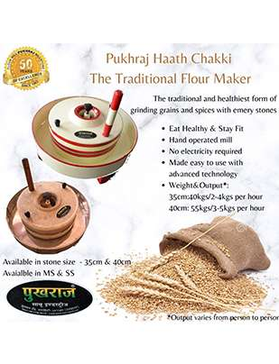 Pukhraj Hath Chakki The Traditional Flour Maker