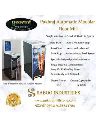 Pukhraj Automatic - The Stoneless Automatic Flour Mill